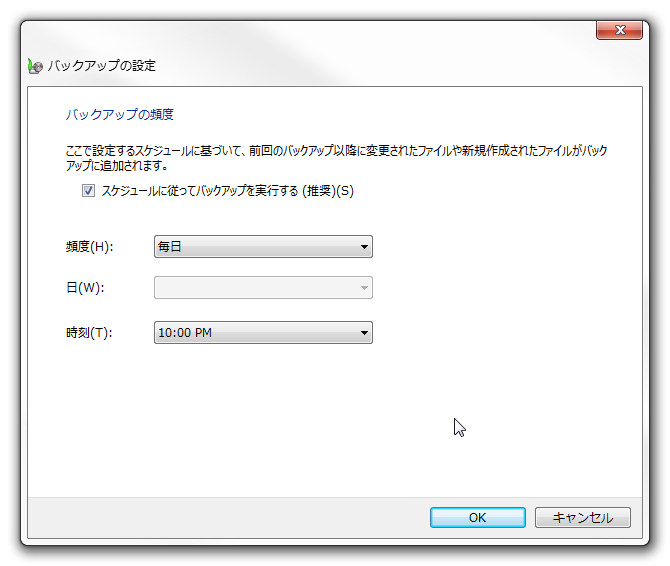 MS-backup-01