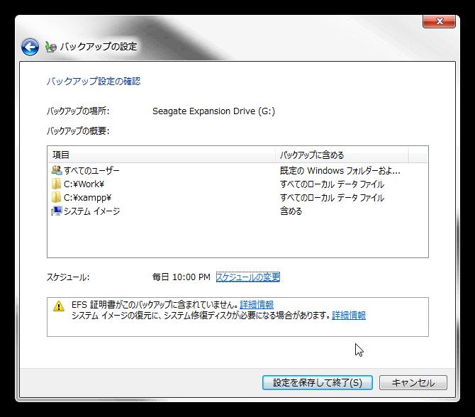 MS-backup-02