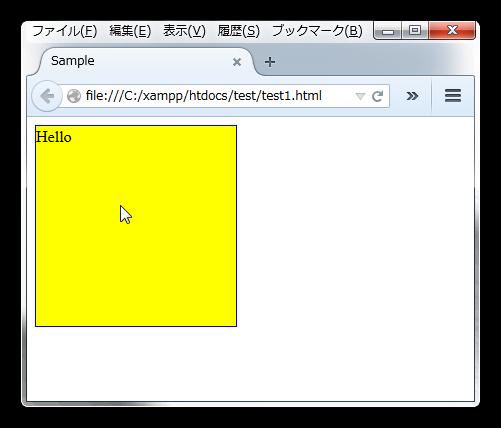 css_cursor1