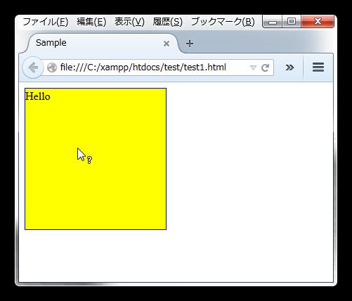 css_cursor3