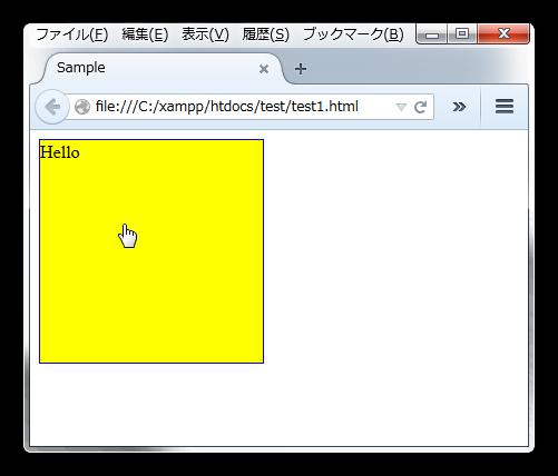 css_cursor5