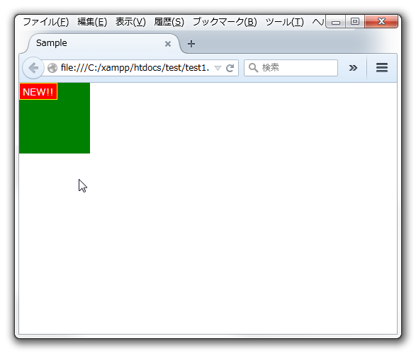 css_position2